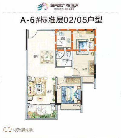 A-6#02 05户型 2室2厅1卫 建面:73.10㎡