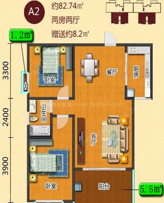 A2户型居室: 2室2厅1卫1厨 建筑面积:82㎡