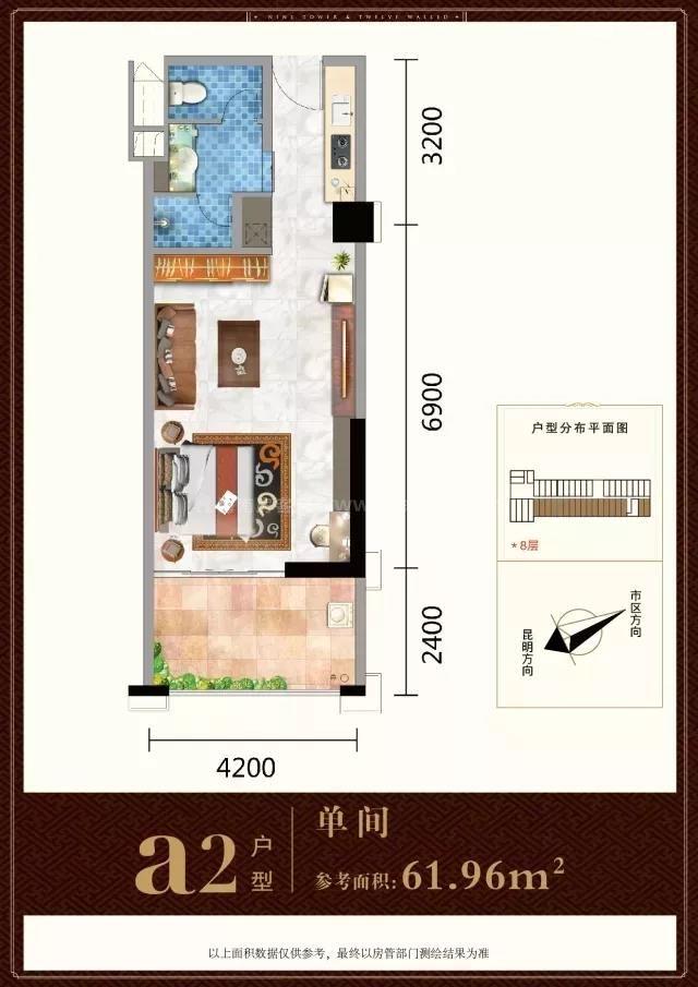 公寓A2户型 1室1厅 建筑面积:61.96㎡