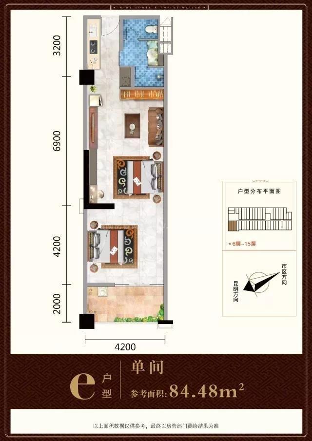公寓E户型 1室1卫 建筑面积:84.48㎡