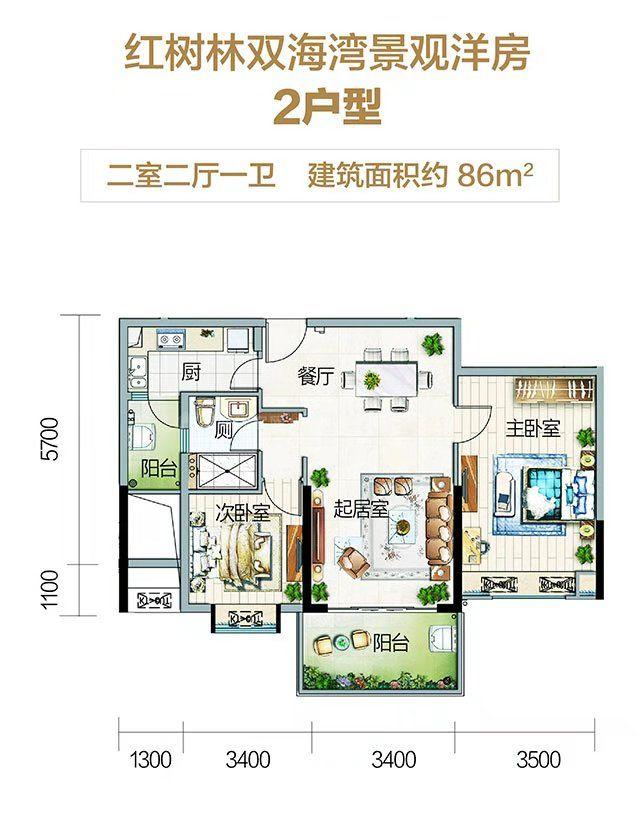 云海湾 6-9#11#2户型 2室2厅1卫 建面:86㎡