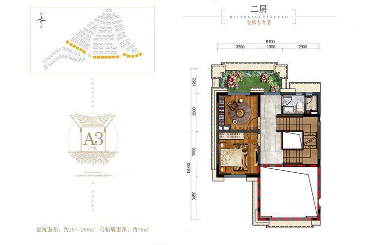 山水小别墅A3户型 3室2厅4卫1厨 建筑面积:267.00㎡ 二层