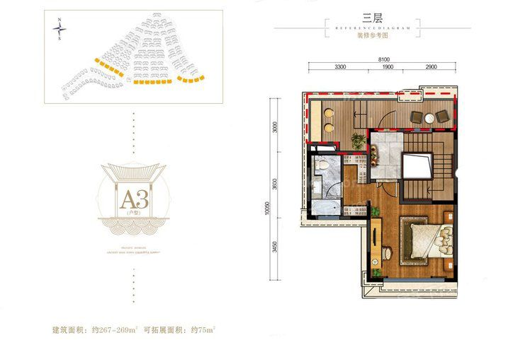 山水小别墅A3户型 3室2厅4卫1厨 建筑面积:267.00㎡ 三层