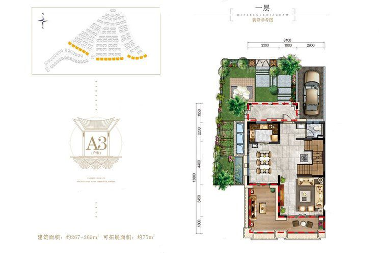 山水小别墅A3户型 3室2厅4卫1厨 建筑面积:267.00㎡ 一层