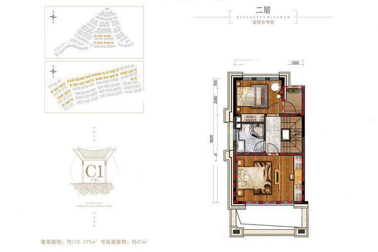 山水小别墅C1户型 3室2厅3卫1厨 建筑面积:172.00㎡ 二层