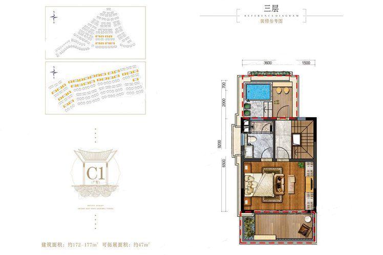 山水小别墅C1户型 3室2厅3卫1厨 建筑面积:172.00㎡ 三层