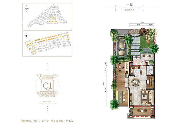 山水小别墅C1户型3室2厅3卫1厨 建面172.00㎡ 一层