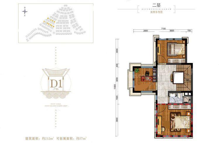 山水小别墅D1户型 4室2厅4卫1厨 建筑面积:212.00㎡ 二层