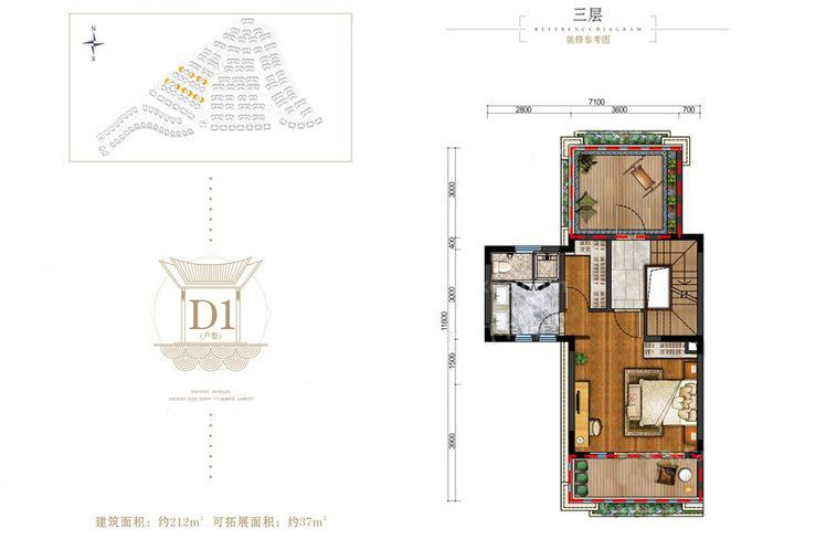 山水小别墅D1户型 4室2厅4卫1厨 建筑面积:212.00㎡ 三层