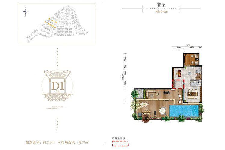 山水小别墅D1户型 4室2厅4卫1厨 建筑面积:212.00㎡ 首层