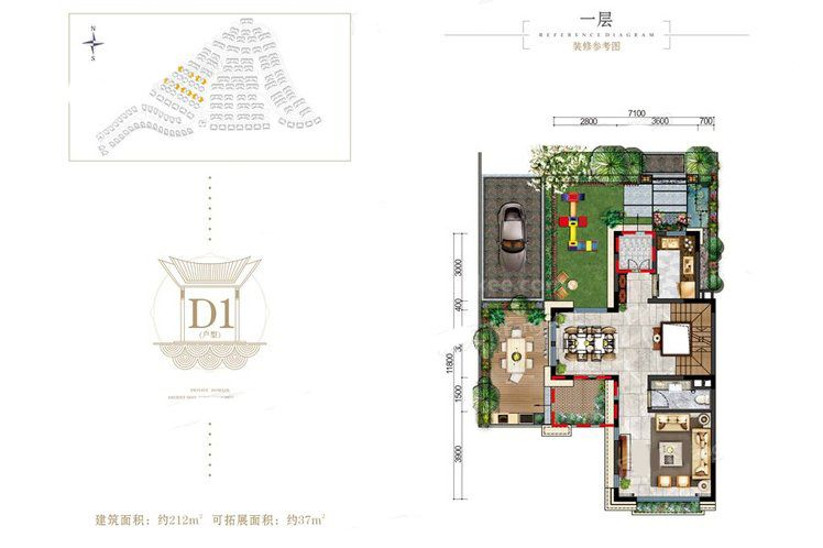 山水小别墅D1户型 4室2厅4卫1厨 建筑面积:212.00㎡ 一层