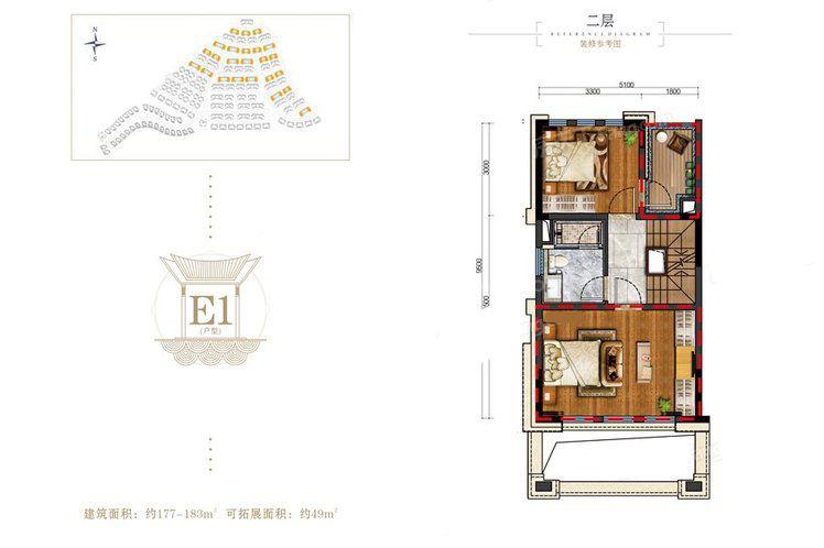 山水小别墅E1户型 3室2厅3卫1厨 建筑面积:177.00㎡ 二层