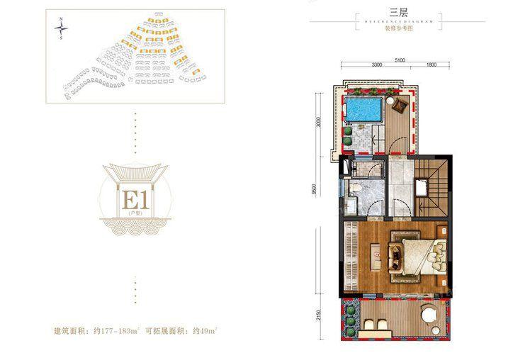 山水小别墅E1户型 3室2厅3卫1厨 建筑面积:177.00㎡ 三层