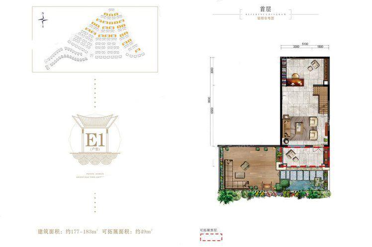 山水小别墅E1户型 3室2厅3卫1厨 建筑面积:177.00㎡ 首层