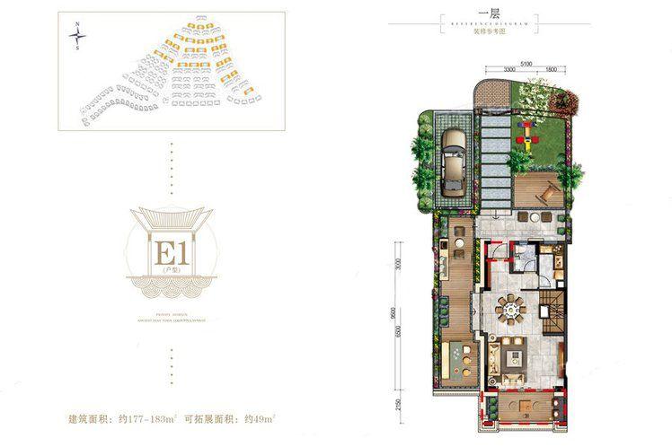 山水小别墅E1户型 3室2厅3卫1厨 建筑面积:177.00㎡ 一层