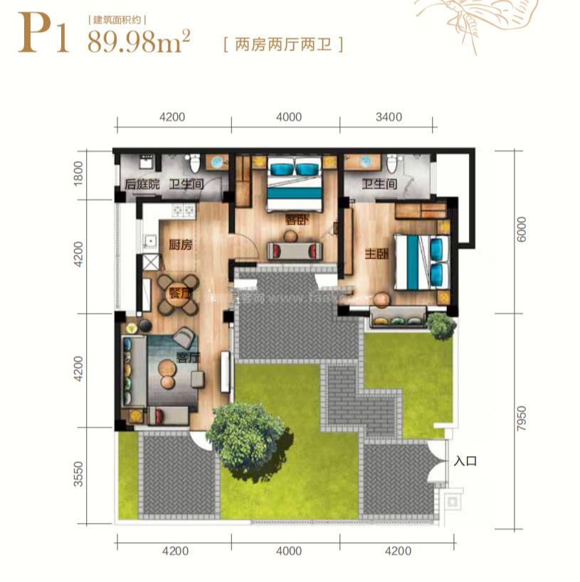 p1户型 2室2厅2卫 建筑面积:89.98㎡