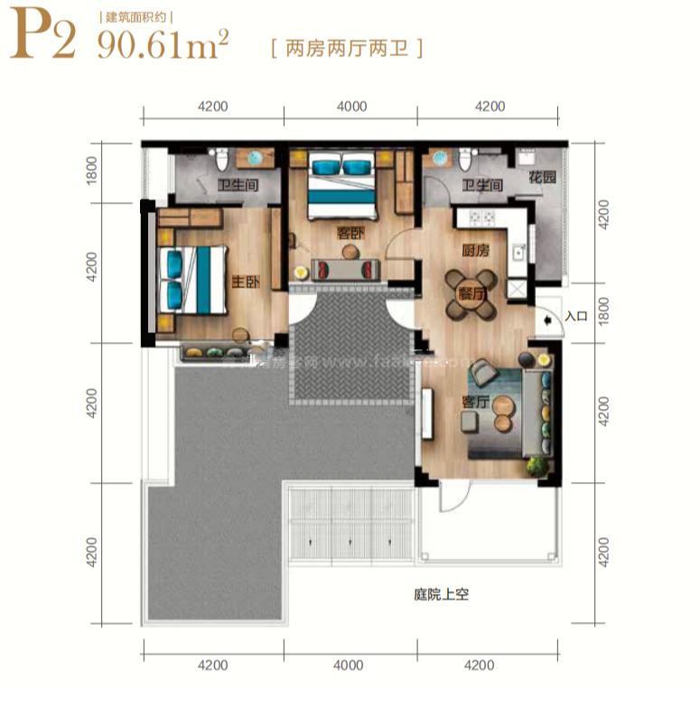 p2 2室2厅2卫 建筑面积:90.61㎡