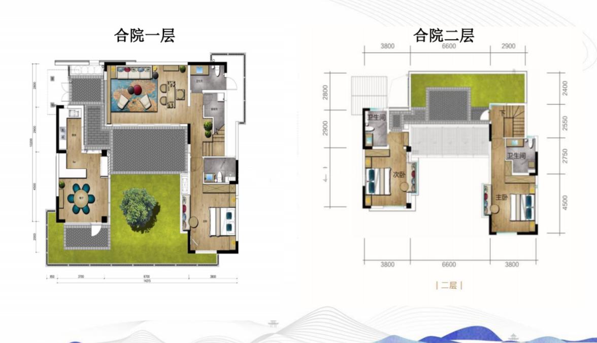合院户型 3室2厅4卫 建筑面积:167㎡