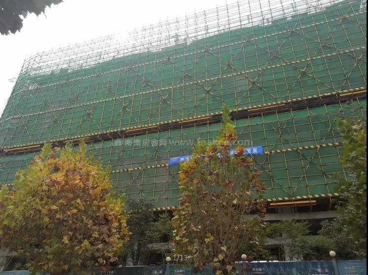 11号楼工程建设图