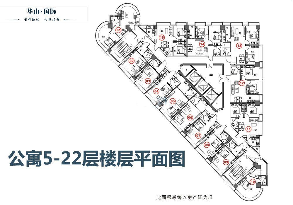 公寓5-22层楼层平面图