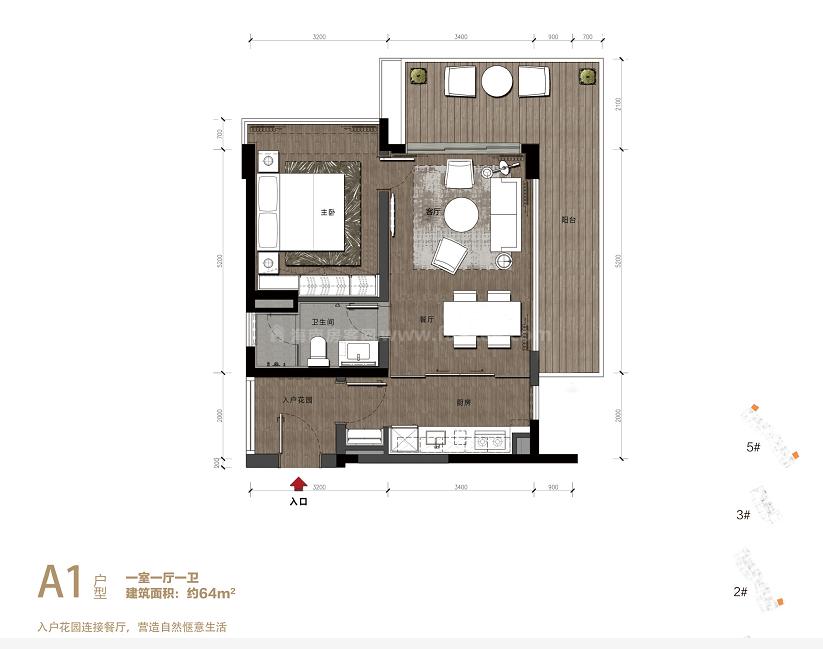 A1户型 1房1厅1厨1卫 建筑面积约64㎡