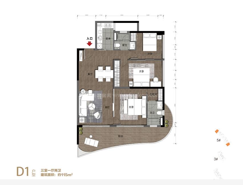 D1户型 3房1厅2卫 建面115㎡