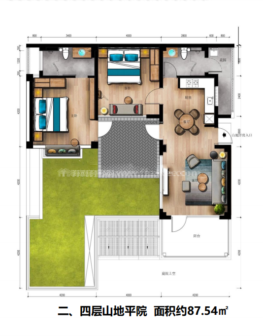 山地平院户型 2室2厅2卫 建筑面积:87.54㎡