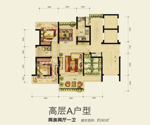 高层A户型2室2厅1卫建筑面积90.00㎡