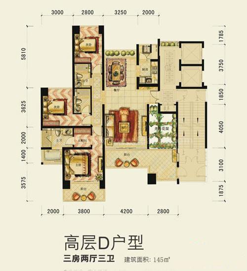 高层D户型3室2厅3卫建筑面积145.00㎡