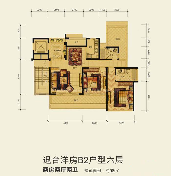 洋房B2户型六层2室2厅2卫建筑面积98.00㎡