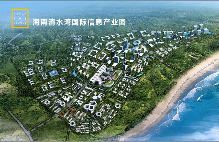 清水灣智匯城鳥瞰圖