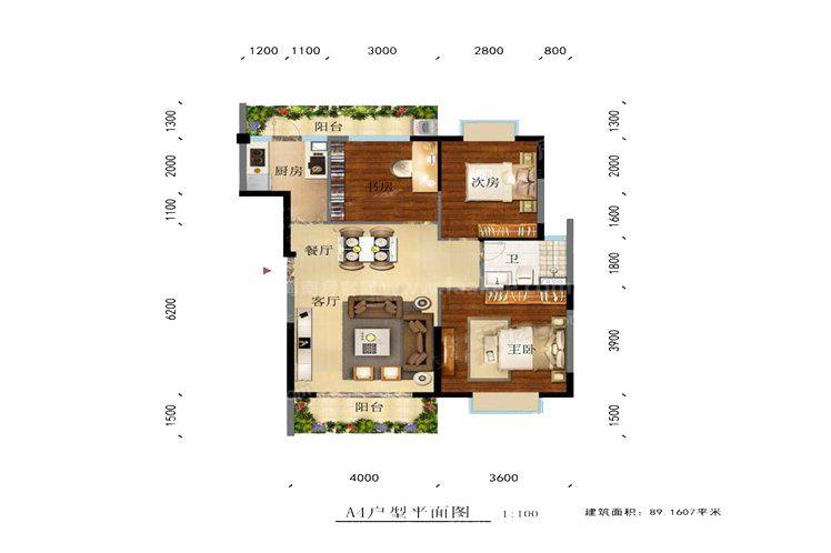 凌云里A4户型 3室2厅1卫1厨 建筑面积:89.00㎡