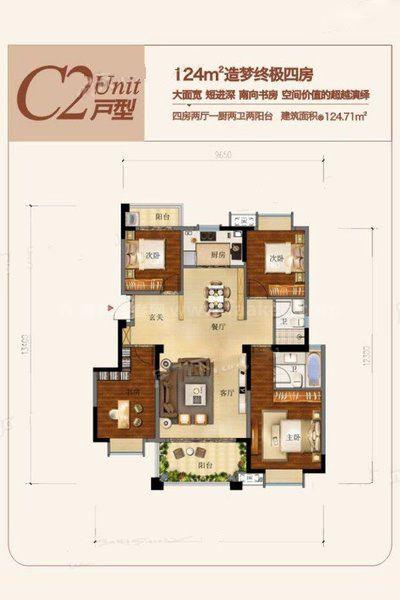 凌云里C2户型 4室2厅2卫1厨 建筑面积:124.00㎡