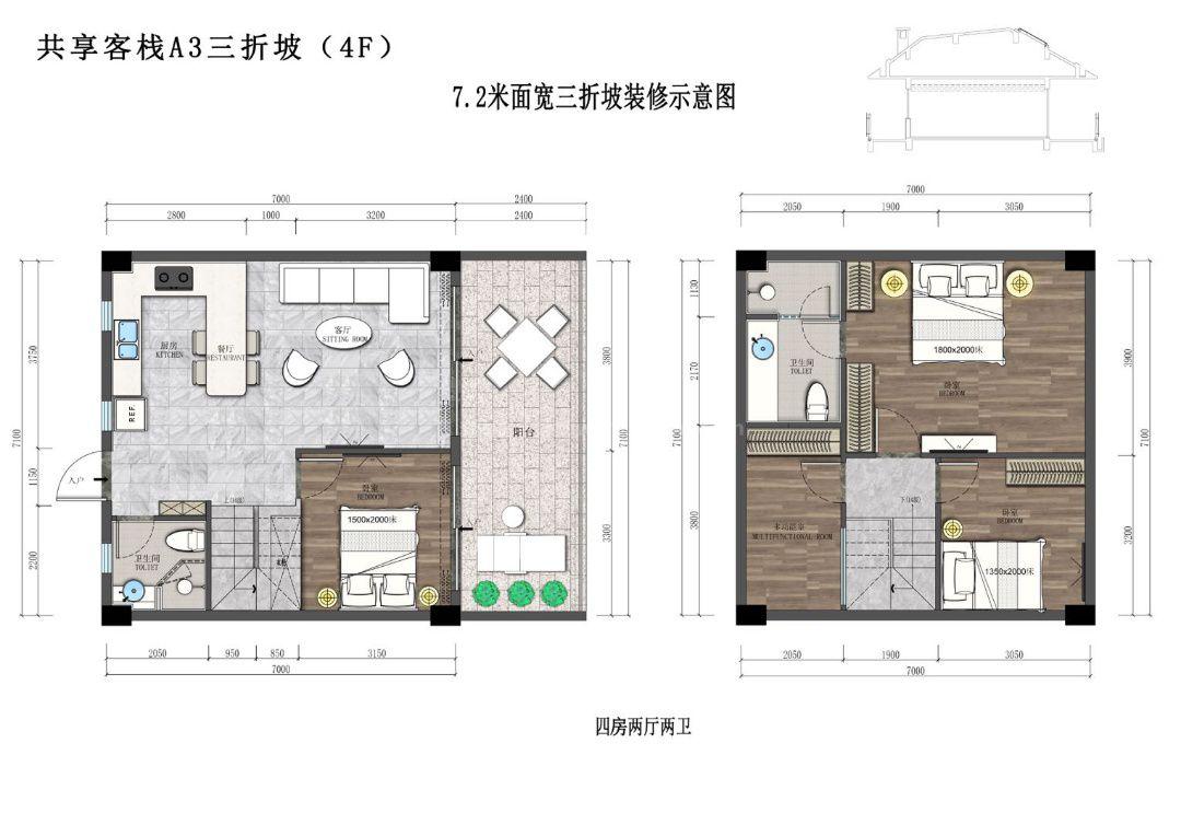 A3户型 4房2厅2卫 建面88㎡