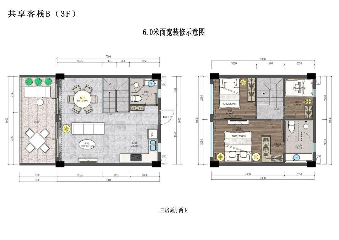 B户型 3房2厅2卫 建面74㎡