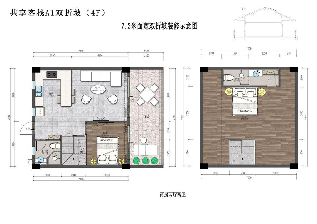 A1户型 2房2厅2卫 建面88㎡
