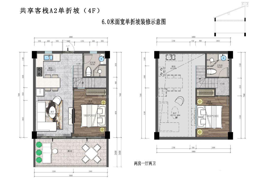 A2户型 2房1厅2卫 建面74㎡