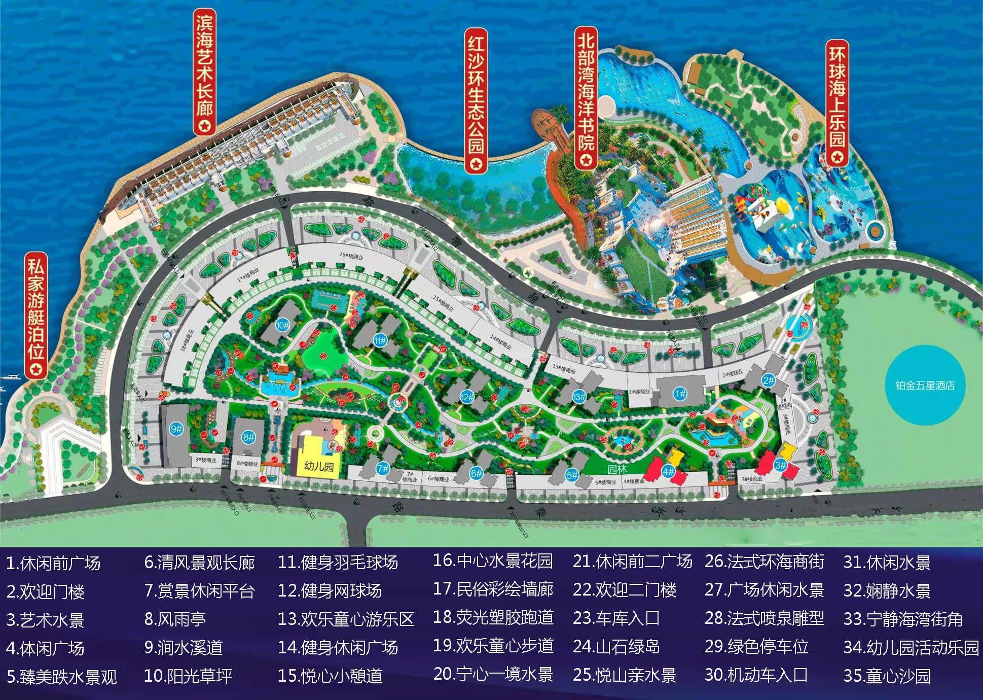 海都文化广场总平面图