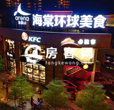 68环球美食商业街