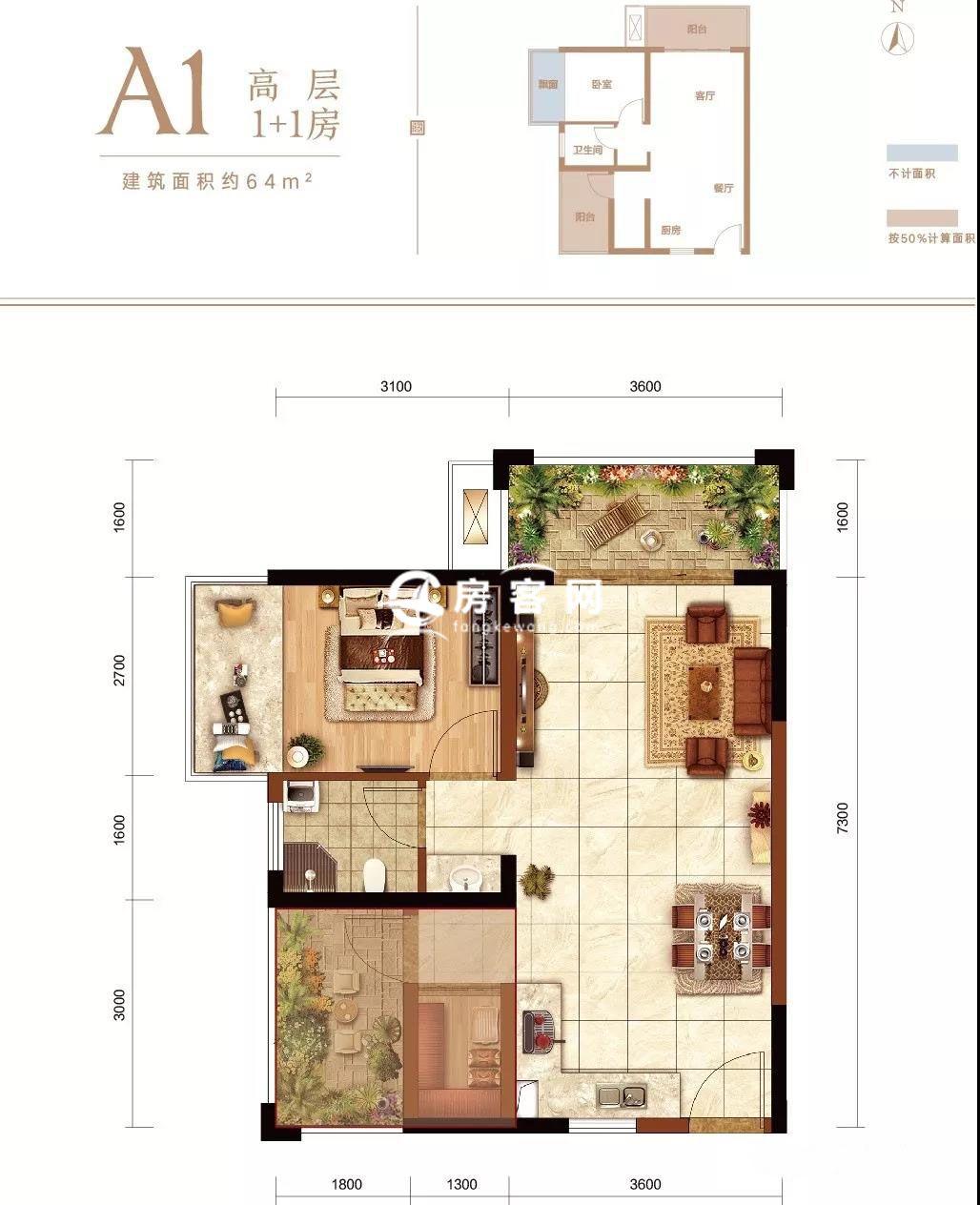 A1高层 1+1房2厅1厨1卫2阳台  建面约64㎡