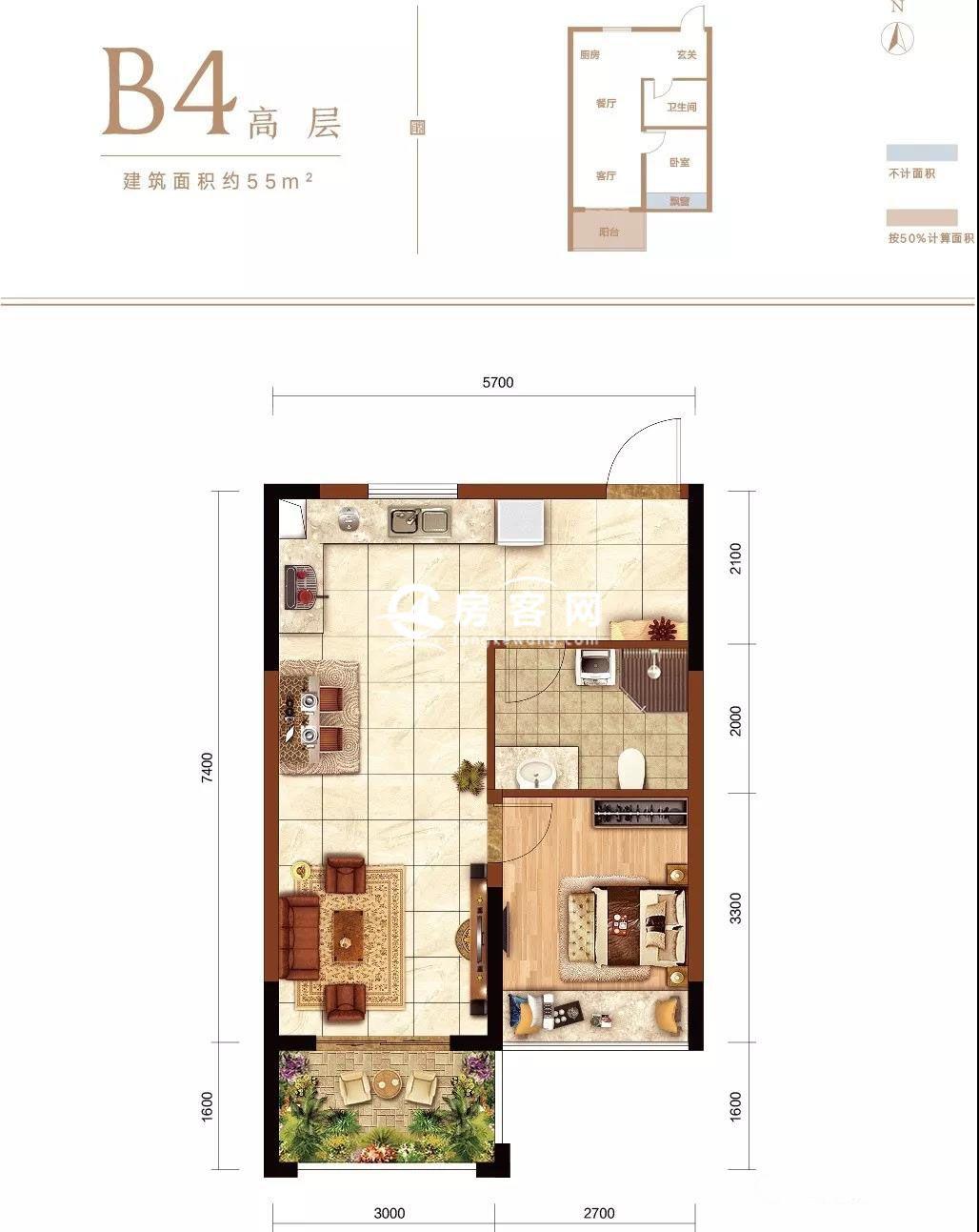 B4高层 1房2厅1厨1卫1阳台  建面约55㎡