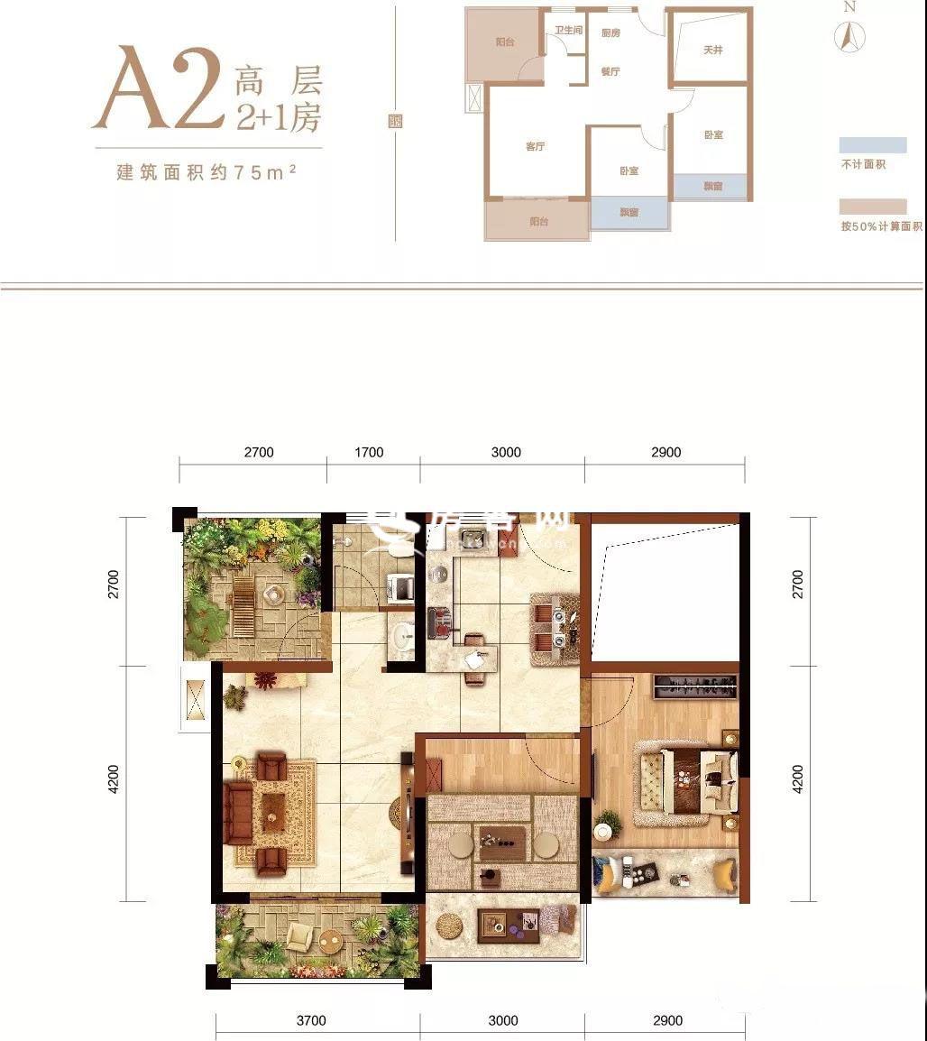 A2高层 2+1房2厅1厨1卫2阳台 建面约75㎡