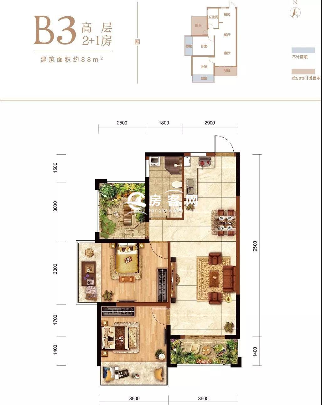 B3高层 2+1房2厅1厨1卫2阳台  建面约88㎡
