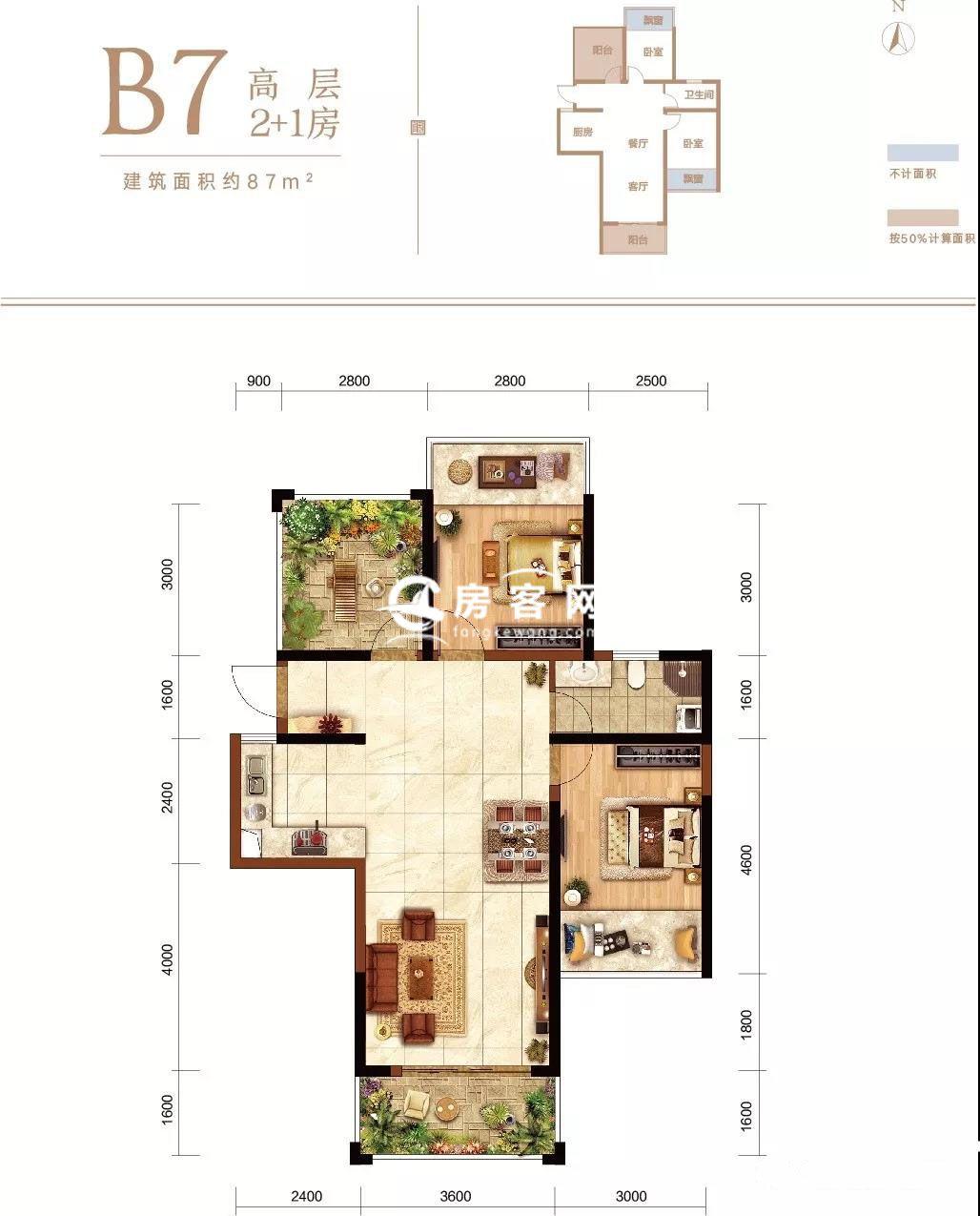 B7高层 2+1房2厅1厨1卫2阳台  建面约87㎡