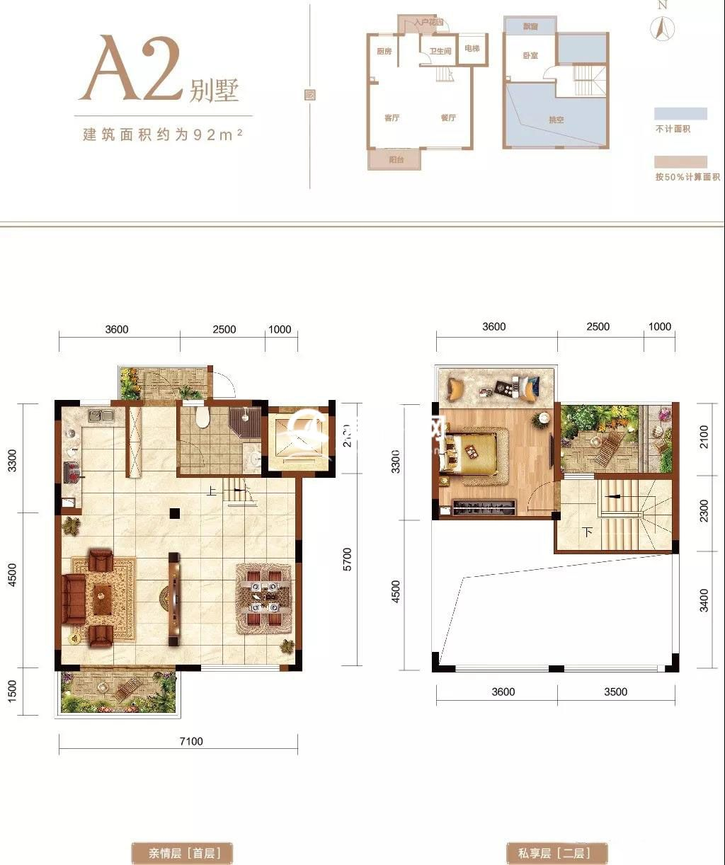 A2别墅 建面92㎡