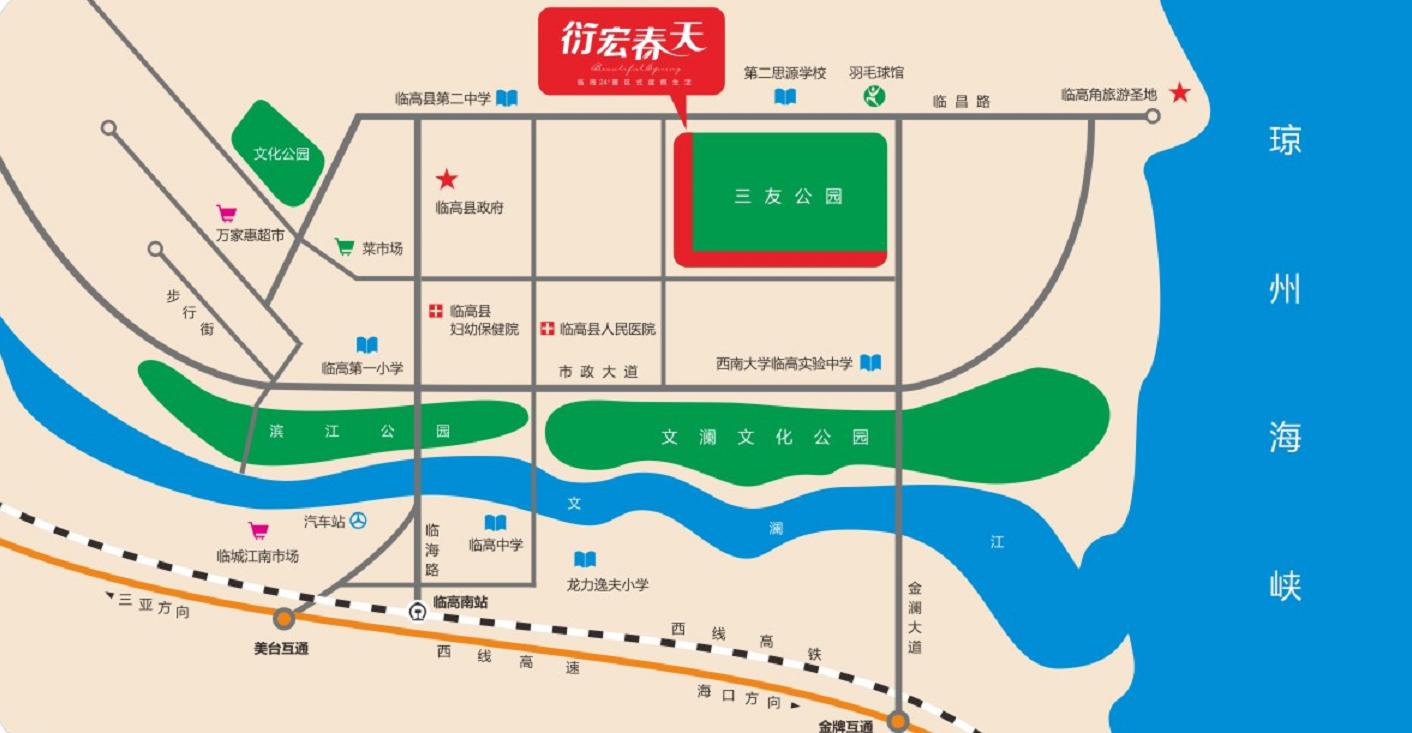 衍宏春天交通图
