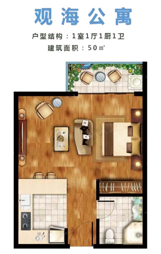 G1户型 1室1厅1卫1厨 建筑面积:89.24㎡