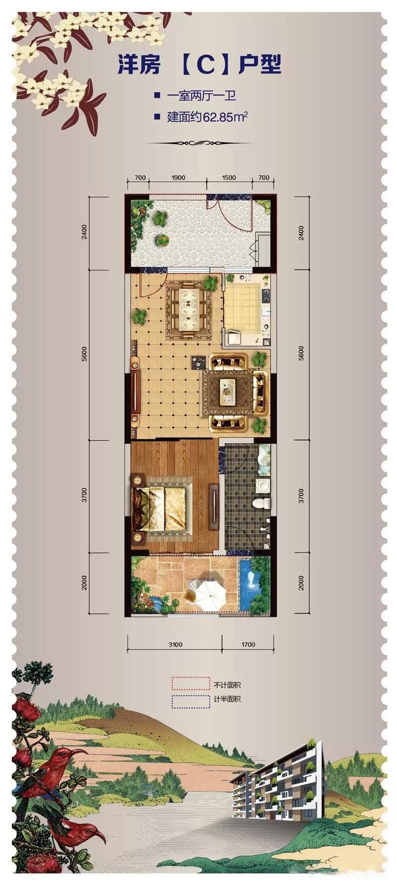 洋房C户型 1室2厅1卫 建面:62.85㎡