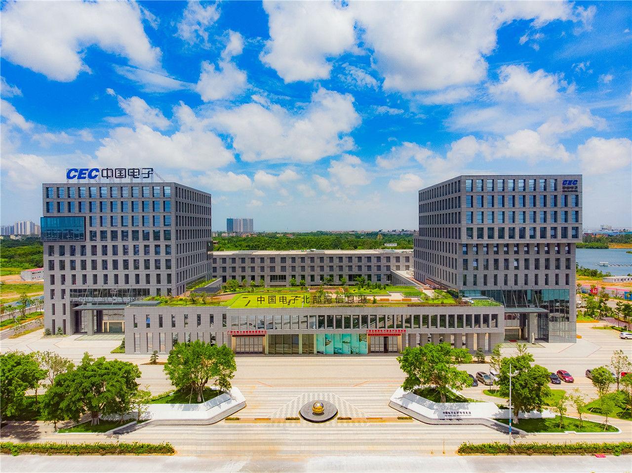 中国电子北部湾信息港