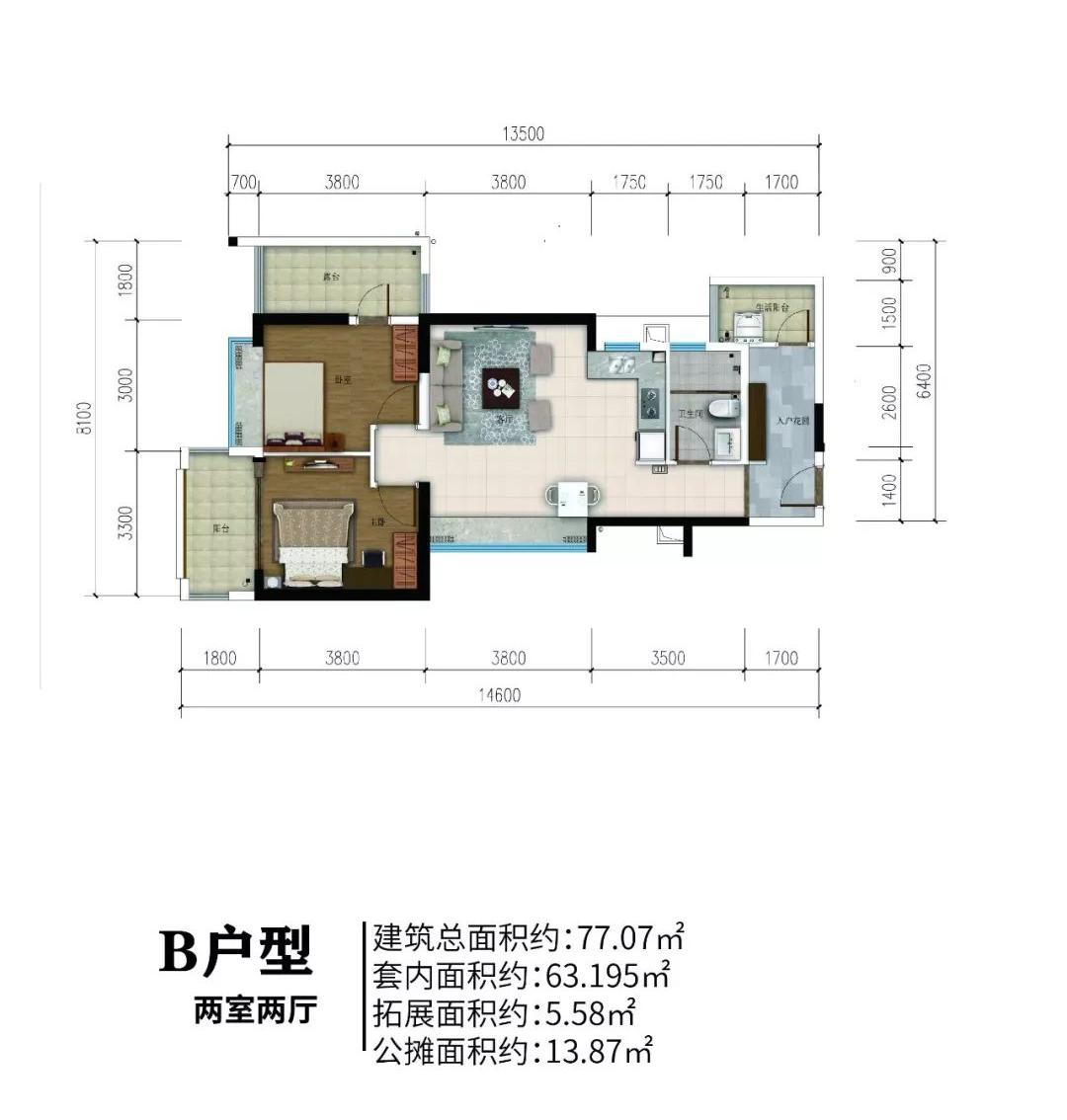 B户型 2室2厅 建面:77.07㎡